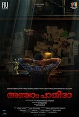Anjaam Pathiraa (Aanjam Pathira) Movie Poster