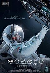 Antariksham 9000 kmph Affiche de film