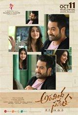 Aravindha Sametha Movie Poster