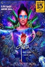 Aruvi Movie Poster