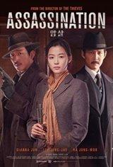 Assassination (Amsal) Movie Poster