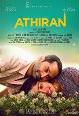 Athiran (Telugu) Movie Poster