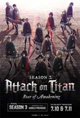 Attack on Titan Season 3 World Premiere Event Movie Poster