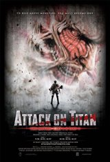 Attack on Titan: The Movie - Part 1 Movie Poster