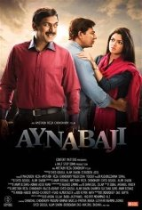 Aynabaji Movie Poster