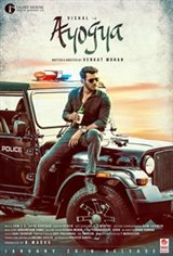 Ayogya (Tamil) Movie Poster