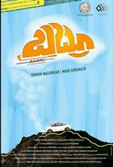 Babru Movie Poster