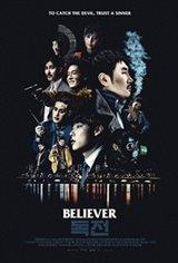 Believer (dok-jeon) Movie Poster