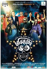 Bhobishyoter Bhoot Large Poster