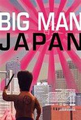 Big Man Japan (Dai-Nipponjin) Movie Poster