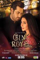Bin Roye Movie Poster