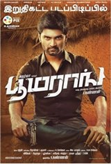 Boomerang (Tamil) Movie Poster