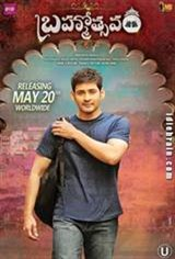 Brahmotsavam Movie Poster