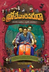 Brochevarevarura Large Poster