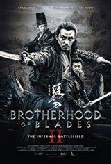 Brotherhood of Blades 2 (xiu chun dao 2) Movie Poster