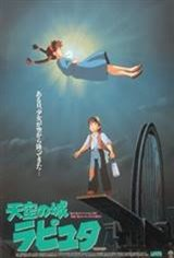 Castle in the Sky (Subtitled) Movie Poster