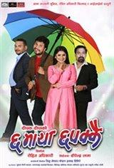 Cha Maya Chhapakkai Movie Poster