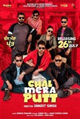 Chal Mera Putt Movie Poster