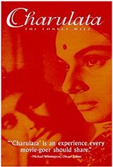 Charulata - The Lonely Wife Movie Poster