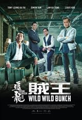 Chasing the Dragon II: Wild Wild Bunch Movie Poster
