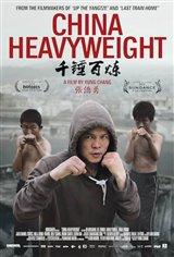 China Heavyweight Movie Poster