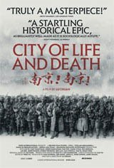 City of Life and Death (Nanjing! Nanjing!) Movie Poster