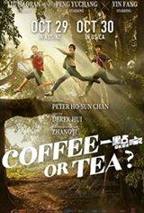 Coffee or Tea? (Yi Dian Jiu Dao Jia) Affiche de film