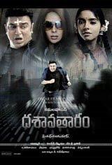 Dasavatharam Movie Poster