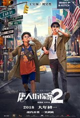 Detective Chinatown 2 Movie Poster