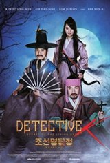 Detective K: Secret of the Living Dead Large Poster
