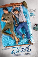 Devadas (Telugu) Large Poster