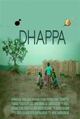Dhappa (Marathi) Affiche de film