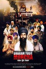 Dharam Yudh Morcha Movie Poster