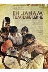 Eh Janam Tumhare Lekhe Movie Poster