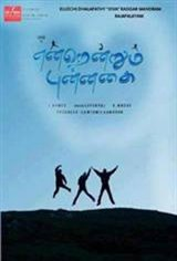 Endrendrum Punnagai Movie Poster