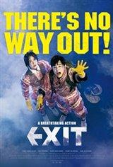 Exit (ek-si-teu) Large Poster