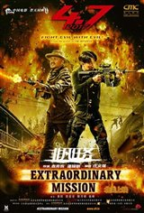 Extraordinary Mission Large Poster