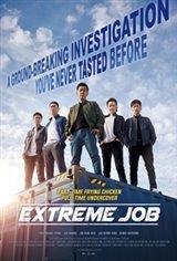 Extreme Job (geuk-han-jik-eob)