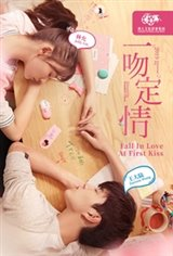 Fall In Love At First Kiss Movie Poster