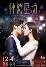 Fall in Love Like a Star Movie Poster