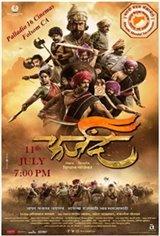 Farzand Affiche de film