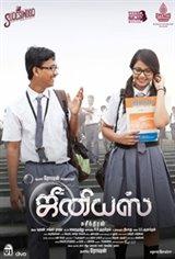 Genius (Tamil) Large Poster