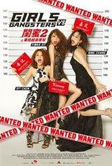 Girls vs Gangsters (Guimi 2) Movie Poster
