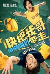 Go Brother! Movie Poster