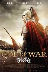 God of War Affiche de film