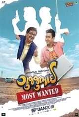 GujjuBhai - Most Wanted Movie Poster