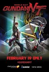 GUNDAM NT Movie Poster