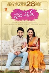 Happy Wedding (Telugu) Affiche de film