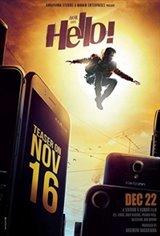 Hello (Telugu) Movie Poster