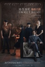 Home Sweet Home Movie Poster